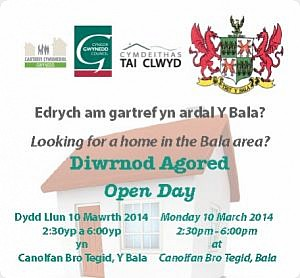 Bala Open Day - 10 March 2014